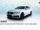 BMW & MINI Malaysia add 1-Year Extension to Aftersales Programmes
