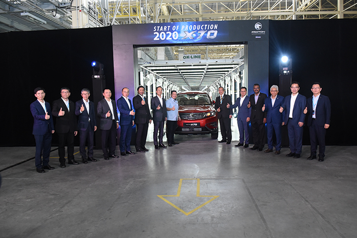 Proton X70 rolls off from the new Tanjung Malim plant extention